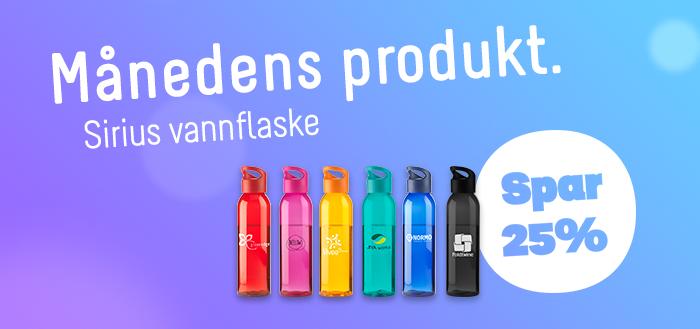 Sirius vannflaske - månedens produkt